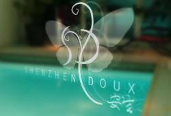 ShenZhèn-Doux - Haute-Saone