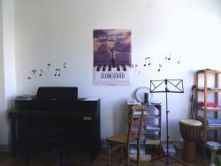 Ecole de musique Phénix