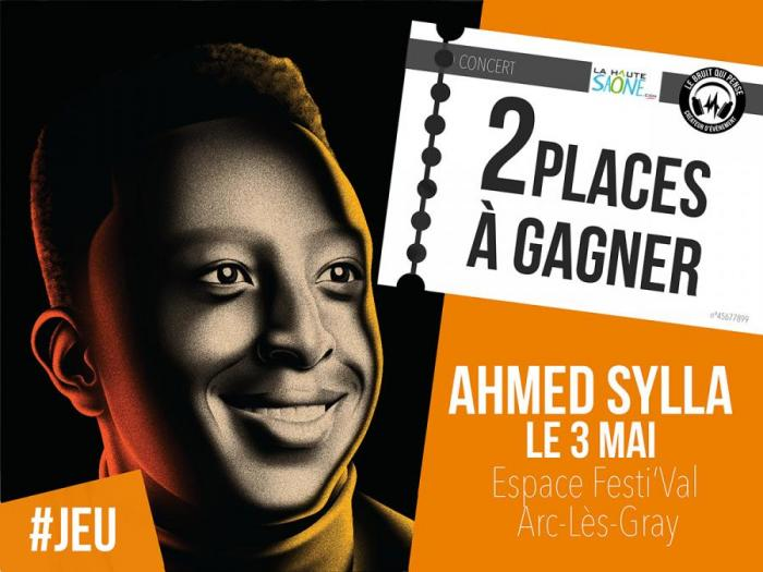 Concours Ahmed Sylla