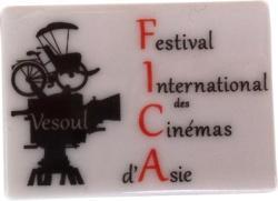 Fève du Festival International des Cinémas d'Asie
