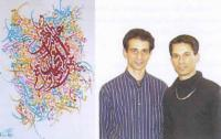 Hassan et Hussein Kourdi